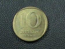 Israël 10 Agorot 1976`