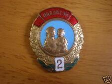 Mongolian Order of Maternal Glory,2nd class,Pin-#191274