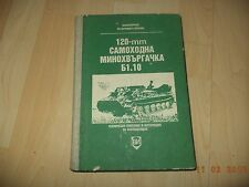 BULGARIAN MILITARY MANUAL BOOK - 120 mm  SELF- PROPELLED MORTAR