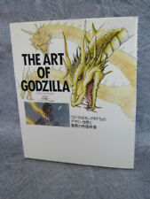 GODZILLA The Art of Godzilla Illustration Fan 1991 Book Tokusatsu 97