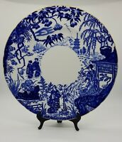 Royal Crown Derby Blue & White 27cm Dinner Plate In Mikado Pattern. C1940