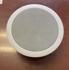 Sonance Symphony S621TR In Ceiling Speaker Round White