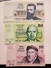 1973 Bank of Israel 10 50 100 Note Lot