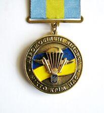 Ukraine Badge Award Army Armed Force Medal Veteran Airborne Forces of Ukraine