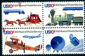 EFO 1575a RED INK BLOBS AFFECT TWO STAMPS IN THIS BLK4