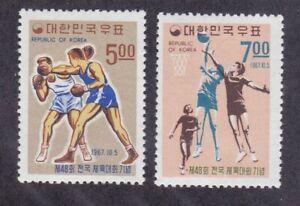 Korea 588-89 MNH 1967 Boxing & Women's Basketball 48th National Athletic Meet
