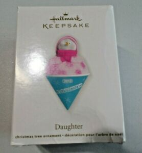 Hallmark Keepsake Ornament Daughter Dated 2012 NEW Cullen Brown Artist