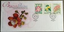 M'sia FDC Rare flowers China-Malaysia joint issue 5.2.2002