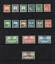 Pakistan: 1948, Definitive set to 2 Rupees, Mint