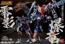 New Bandai SOUL OF CHOGOKIN GX-56 Zerokage & Bakuryu PAINTED
