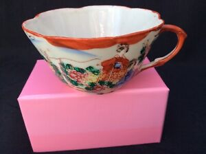 Very Old Oriental Cup Possibly Handpainted Eggshell / Porcelain ?