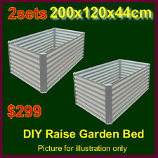 2sets of 200x120x44cm Prepainted steel raised garden bed planter box