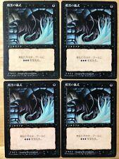 Dark Ritual Japanese FBB 4th Edition mtg NM x4