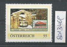 """Österreich PM personalisierte Marke Eisenbahn """"Pöstlingbergbahn 9. Marke **"""