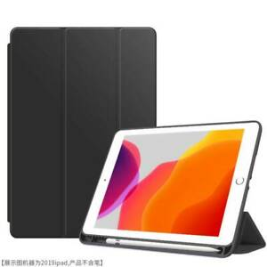 Shockproof For Apple iPad Smart Leather Flip Stand Case Cover with Pencil Holder