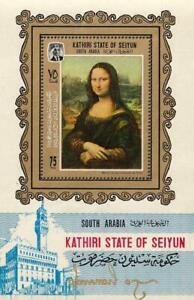 Aden South Arabia, Kathiri, Leonardo Da Vinci Mona Lisa Painting, Souvenir Sheet