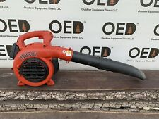 REDMAX HB281 Handheld Leaf Blower / STARTS & RUNS READ & Look / SHIPS FAST