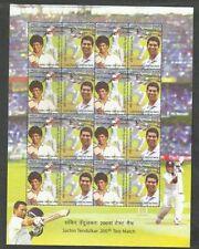 INDIA 2013 MNH Sachin Tendulkar Setenant Sheetlet of 16 Stamps