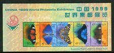 Australia   1998   Scott #1694b    Mint Never Hinged Souvenir Sheet