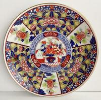 GOLD RIM Vintage Japanese Porcelain Charger Plate Gold inlays 6.5