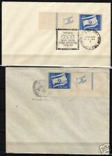 Israel 1949 Yv 15 with tab left and right on covers Vf