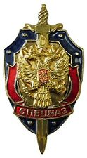 Special Force FSB KGB Spetsnaz Russian Metal Screw Back Badge