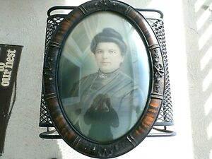 Vintage oval tiger stripe wood gesso picture frame with bubble glass