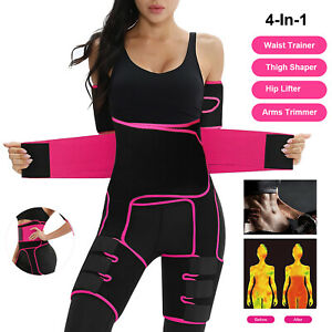 4in1 Thigh Arm Trimmer Waist Trainer Hip Lifter Body Shaper Shapewear Tummy Belt