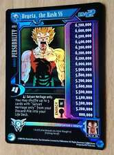 VEGETA, THE RASH LV2 FLAT LIMITED [Light Play] #267 Dragon Ball Z Ccg Dbgt Score