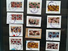 2019 - série complète timbres TISSUS AFRICAINS CACHET ROND oblitérés  français