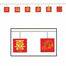 Año Nuevo Chino Asiático Fiesta Guirnalda