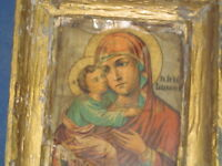 Icon of Kazan mother of God late 19th-early 20th century Russia