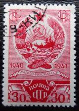Unione Sovietica Mer 810 C, SC 841, karelo-finlandese SSR, timbrato