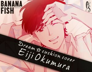 Eiji Okumura Banana Fish Cushion Cover Kotobukiya Limited Edition Japan PSL