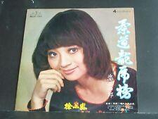 【 kckit 】PAULA TSUI 1973 LP 徐小鳳 柔道龍虎榜 第九輯 黑膠唱片 LP396 P6