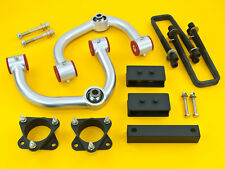 "Steel Complete Lift Kit | Front 2.5"" Rear 1.5"" 