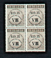 Trinidad & Tobago Mint NH Insurance Revenue Block of Four Huge Face Value $77.40