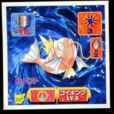 POKEMON STICKER Carte JAPANESE 50X50 1997 NORMAL N° 332 MAGIKARP MAGICARPE