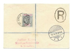 Leeward Islands 1906 cover to Germany with 1897 Jubilee 1s Superb cancel c£3300
