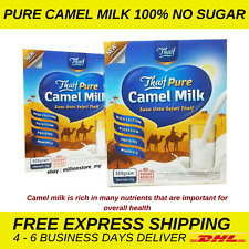 8 boxes x Camel Milk Powder Halal PURE NO SUGAR With High Protein & Calcium PURE