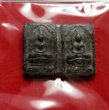 THAILAND BUDDHIST AMULET--CLICK TO VIEW FULL EBAY STORE