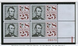 ALLY'S STAMPS US Plate Block Scott #C59 25c Lincoln [4] MNH F/VF [STK]