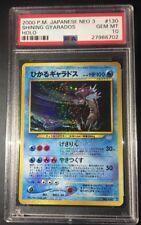 Pokemon 2000 Japanese Neo 3 SHINING GYARADOS Holo #130 PSA 10 GEM MINT