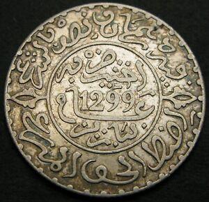 MOROCCO 2-1/2 Dirhams AH 1299 - Silver - XF+ - 2214 *