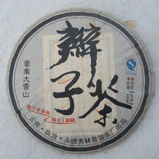 Yong De Big Snow Mountain Pigtails Old Tree Puer Tea Cake Raw 400g 2014