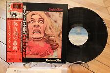 Fleetwood Mac ?– English Rose Rock LP 33t Vinyl + OBI Japan 15AP 633