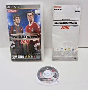 PlayStation Portable -- WORLD SOCCER Winning Eleven 2010 -- PSP. JAPAN. 55014