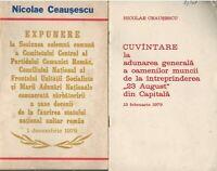 Romanian communist propaganda books, lot of 2, Nicolae Ceausescu speech 1978-79