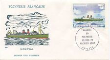 FIRST DAY COVER / PREMIER JOUR POLYNESIE / PAPEETE / NAVIRE / BATEAU 1978