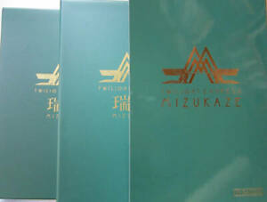 KATO N Scale 87 TWILIGHT EXPRESS Mizukaze 10 Cars Set 10-1570 JAPAN import